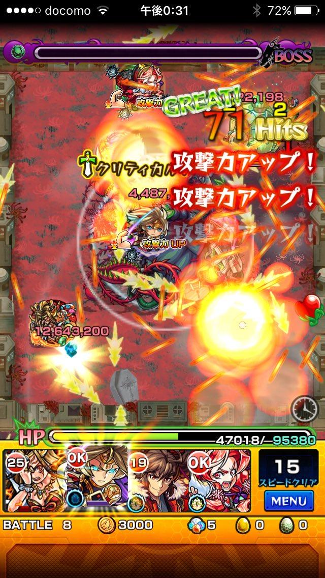 闘神メメント・モリで上方修正された徳川家康が使える模様!
