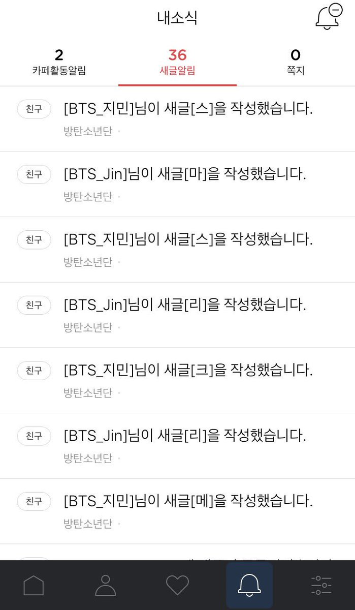 gloss on twitter omg jimin and jin made an acrostic poem based on