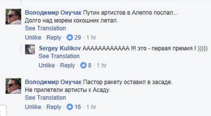 Взрыв в оккупированном Донецке: ранены два человека - Цензор.НЕТ 4904