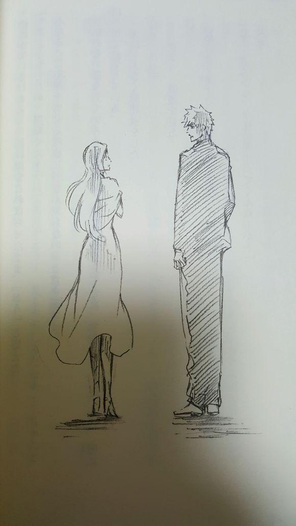 JAPAN novel Bleach We Do knot Always Love You