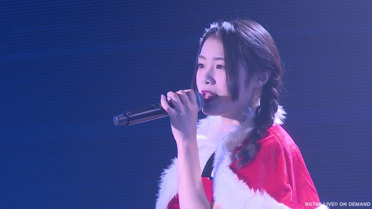 れなぽん&れいにゃーのあなたとクリスマスイブが素敵すぎて泣いた! #NGT48クリスマス公演 https://t.co/vFDFljOWdQ