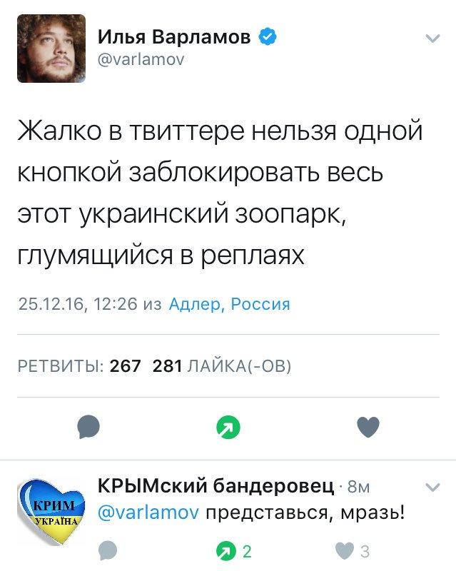 """Боевик на Донбассе ушел в """"самоволку"""" и ограбил магазин, - разведка - Цензор.НЕТ 2092"""