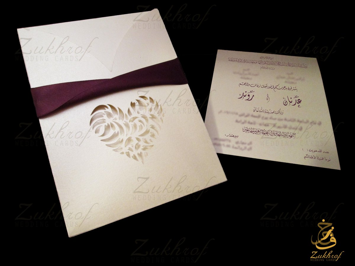 Wedding Cards Hashtag On Twitter