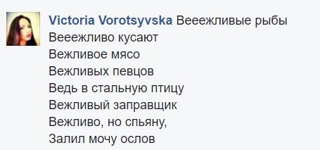 Минобороны РФ: Место падения Ту-154 в Черном море определено - Цензор.НЕТ 3596