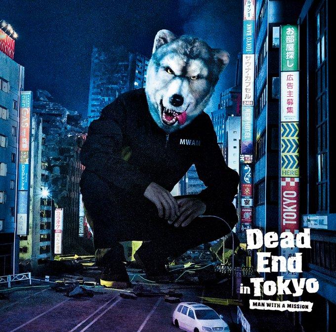 【速報】 ニューシングル『Dead End in Tokyo』 収録内容、ジャケット写真一挙公開!!  詳しくは MAN WITH A MISSION Official Siteにて! https://t.co/yFlsY8VYG0