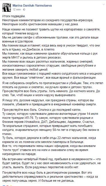 Российская авиация увеличила количество бомбардировок в Сирии, - Reuters - Цензор.НЕТ 3620