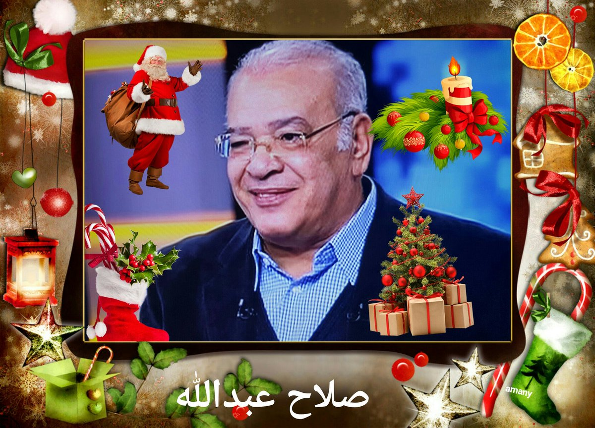@SalahAbdallah  I Wish to u all happiness with a  life full in love,health and peace. <br>http://pic.twitter.com/G2rj685afF