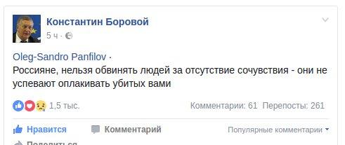 Глава Еврокомиссии Юнкер выразил Путину соболезнования в связи с крушением Ту-154 - Цензор.НЕТ 8143