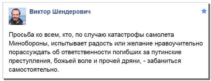 Глава Еврокомиссии Юнкер выразил Путину соболезнования в связи с крушением Ту-154 - Цензор.НЕТ 7755