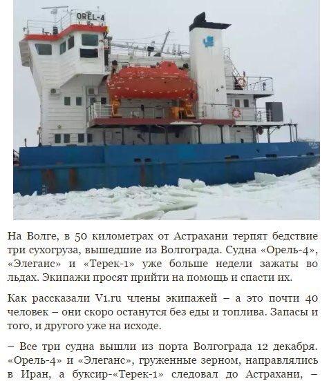 Минобороны РФ: Место падения Ту-154 в Черном море определено - Цензор.НЕТ 7809