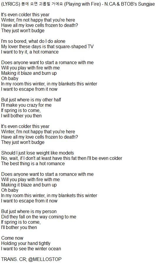 Btob Translations On Twitter Lyrics 봄에 오면 괴롭힐