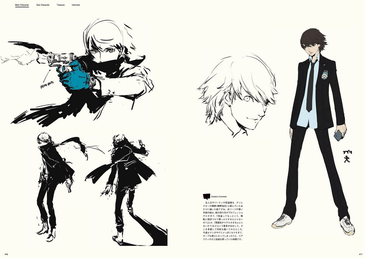 """Persona Central on Twitter: """"Concept art of the Persona 5"""