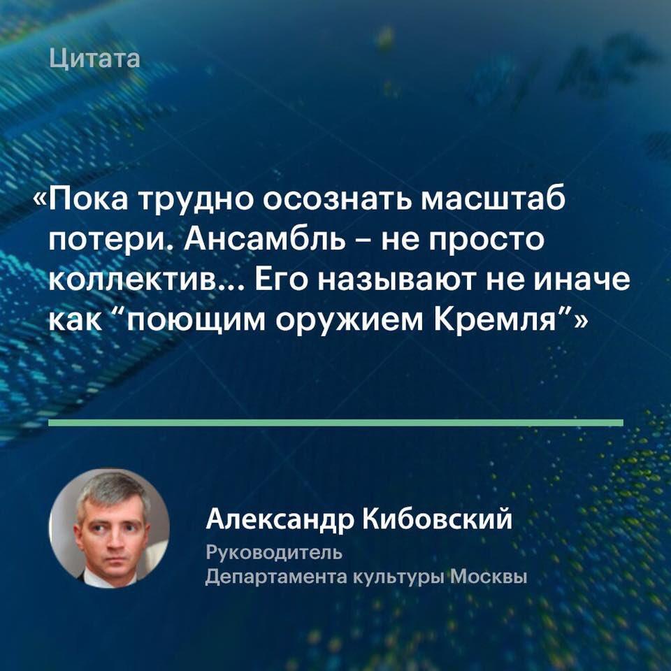СБУ пока не подтверждают передачу двух заложниц на Донбассе Савченко, - Тандит - Цензор.НЕТ 3118