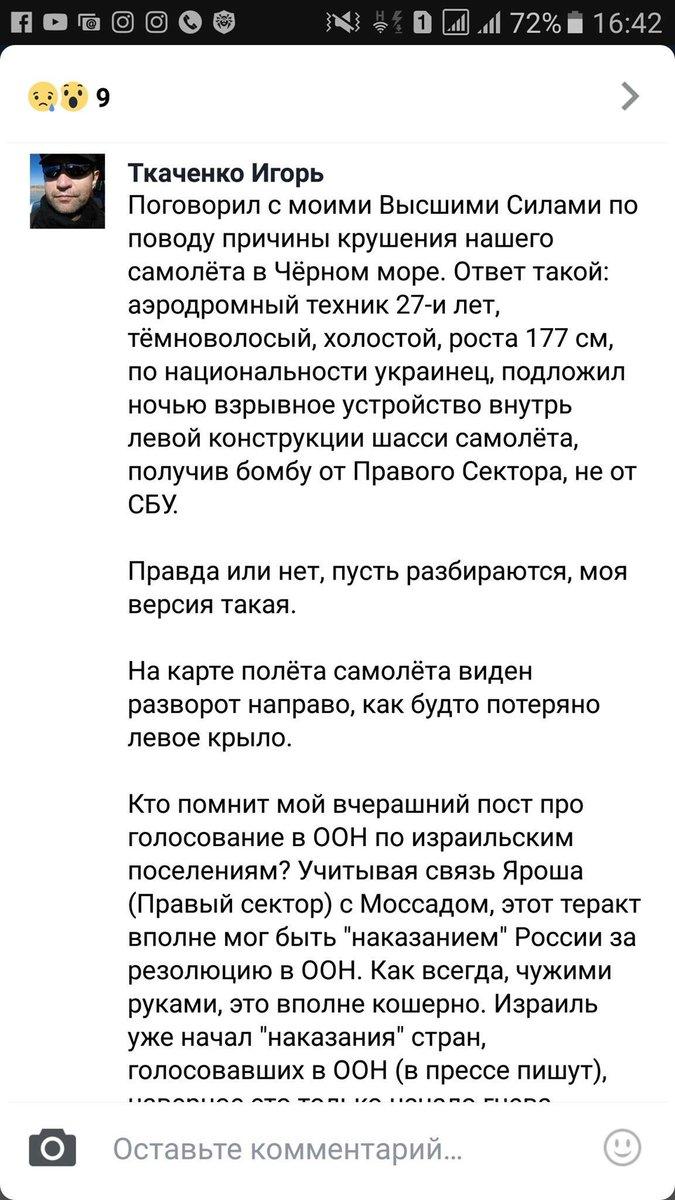 """""""Денег нам действительно не хватает"""", - Грицак о бюджете СБУ - Цензор.НЕТ 6152"""