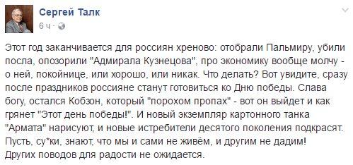 Минсоцполитики зарегистрировало 1,66 млн переселенцев с Донбасса и Крыма - Цензор.НЕТ 2046