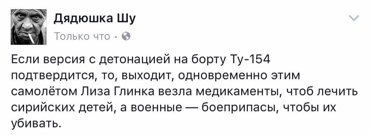 """""""Нужно ставить точку на любых разговорах о возможности заключения какого-либо перемирия"""", - Шкиряк о Донбассе - Цензор.НЕТ 8630"""