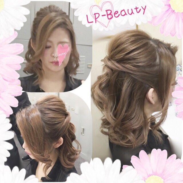 Lp Beauty Twitterissa ロブ ミディアム 大人の簡単ヘアアレンジ