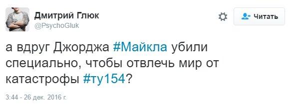 Четыре государства бывшего Советского союза почти готовы признать Крым не территорией Украины, - Чубаров - Цензор.НЕТ 9671