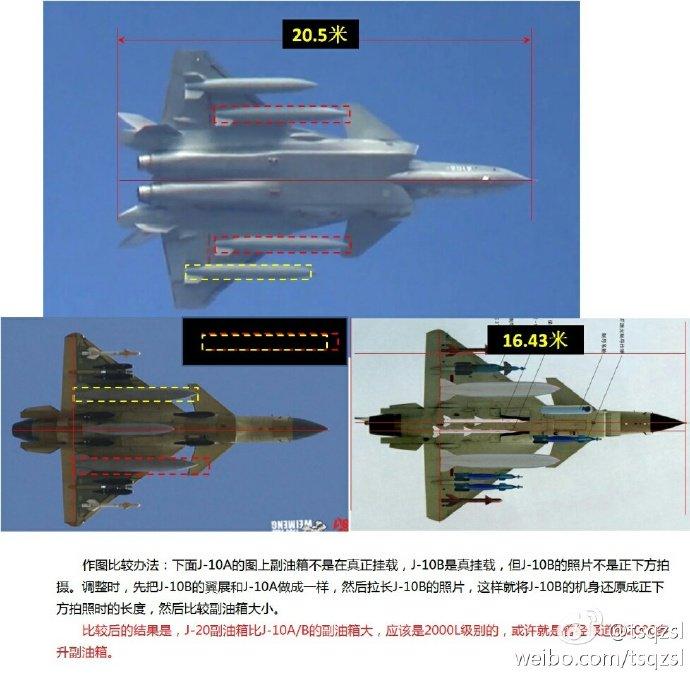 المقاتلة الصينية J-20 Mighty Dragon المولود غير الشرعي - صفحة 3 C0kV9WNUUAANgCj