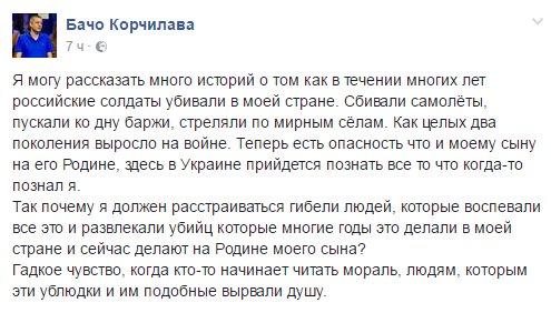 Четыре государства бывшего Советского союза почти готовы признать Крым не территорией Украины, - Чубаров - Цензор.НЕТ 1655