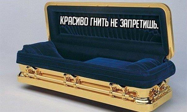 Лещенко: Если Гройсман не меняет руководство АМПУ, значит, он в доле - Цензор.НЕТ 249