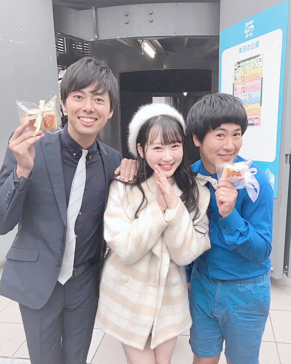 越智ゆらの(ゆらゆら) on Twit...
