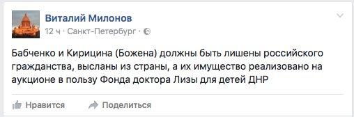 Четыре государства бывшего Советского союза почти готовы признать Крым не территорией Украины, - Чубаров - Цензор.НЕТ 7429