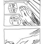 納豆食べようと思って冷蔵庫に手を突っ込んだら…wこれ皆一度は経験あるよね!