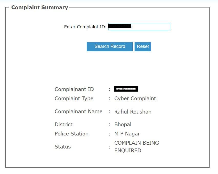 Mp police online fir