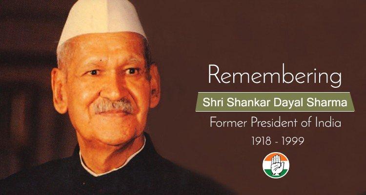 Rich tributes to former President of India Shri Shankar Dayal Sharma ji on his death anniversary today. @INCIndia @OfficeOfRG @yuvadesh