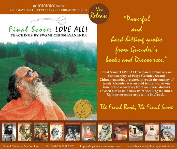 message from pujya gurudev swami chinmayananda and pujya guruji swami tejomayananda for the new year 2017pictwittercomflsuy9esln