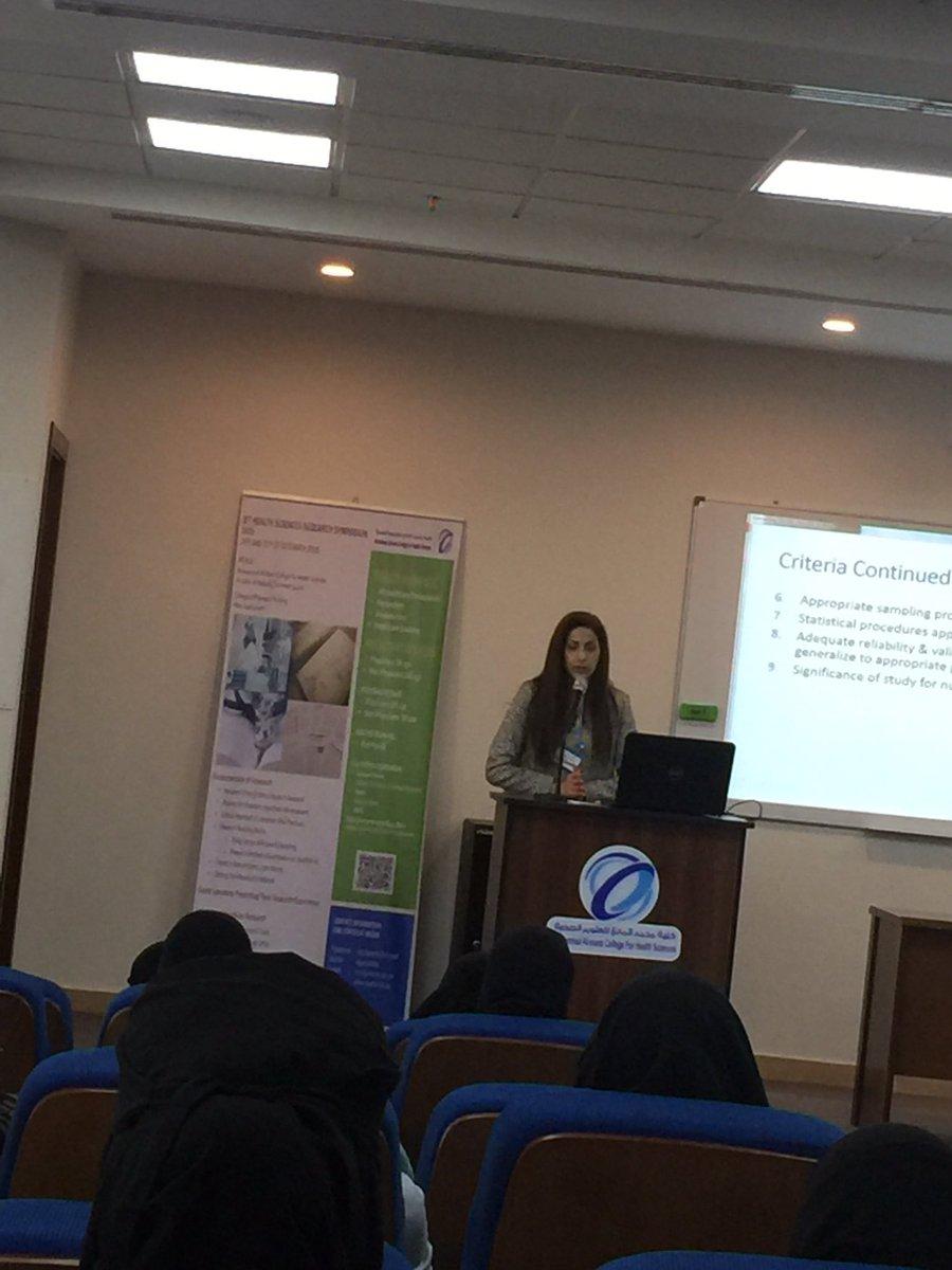 كلية محمد المانع للعلوم الطبية Sur Twitter الملتقى الأول للبحث العلمي في المجال الصحي بكلية محمد المانع للعلوم الصحية فعاليات اليوم الأول