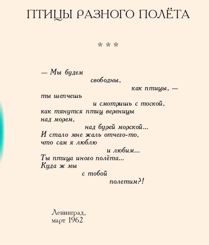 процедуры короткие стихи михаила рубцова журналы