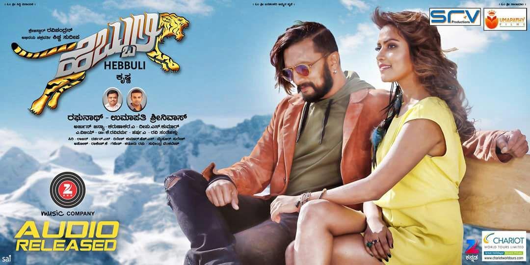 Usire usire mp3 download s. P. Balasubrahmanyam djbaap. Com.