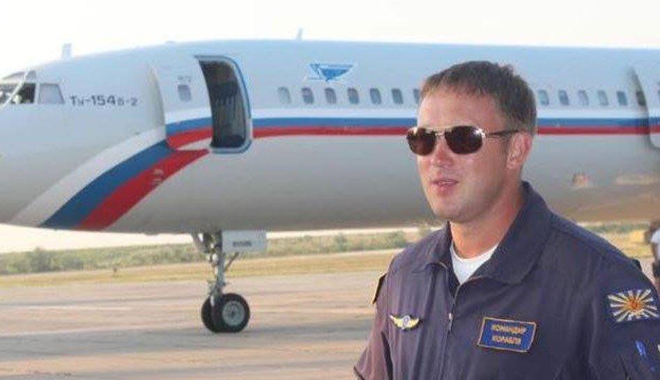 фото всех пассажиров разбившегося самолета в сочи фотография имеет