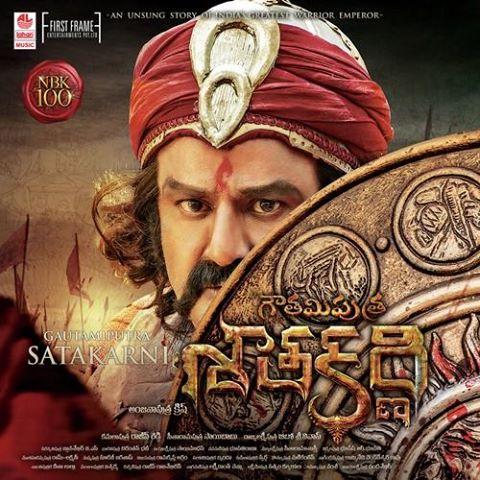Telugu movies mp3 songs new 2017   Chiranjeevi Hits Telugu
