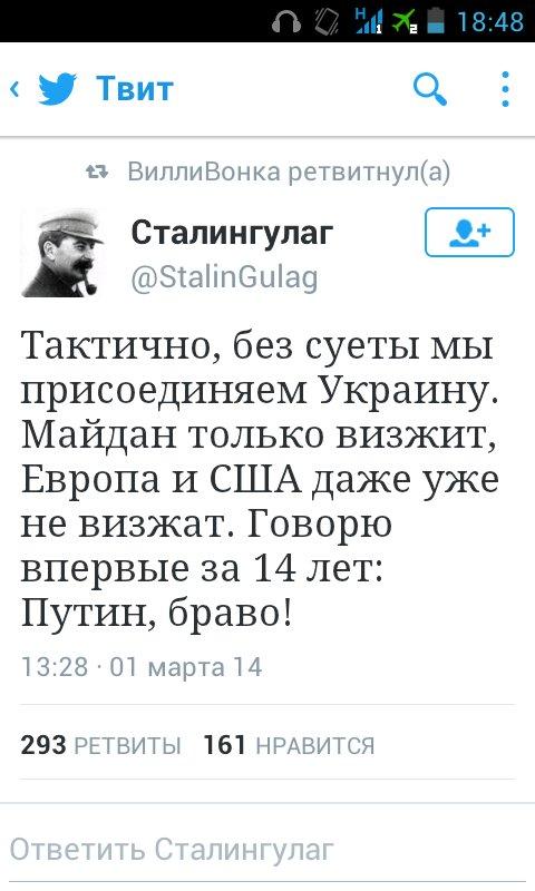 """Боевики """"ДНР"""" заявили, что передадут Савченко двух заложниц 27 декабря в 9-00 - Цензор.НЕТ 8658"""