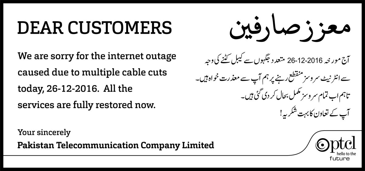 Internet services fully restored. We sincerely thank you for your patience and  cooperation. #PTCL https://t.co/uOZM2KBWgz