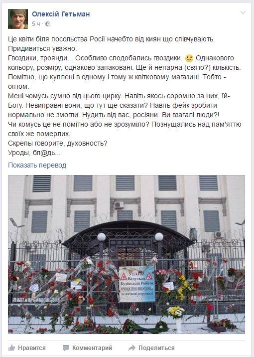 Работники СБУ нашли 40 кг аммонитовых шашек, похищенных при перевозке в Запорожской области - Цензор.НЕТ 9428