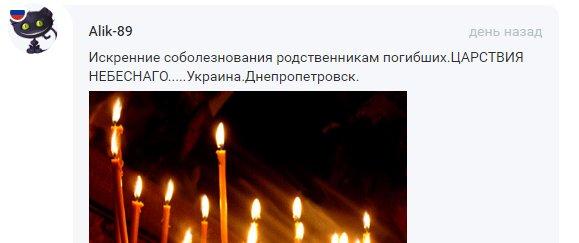 СБУ запретила российскому рэперу L'One въезд в Украину - Цензор.НЕТ 2945