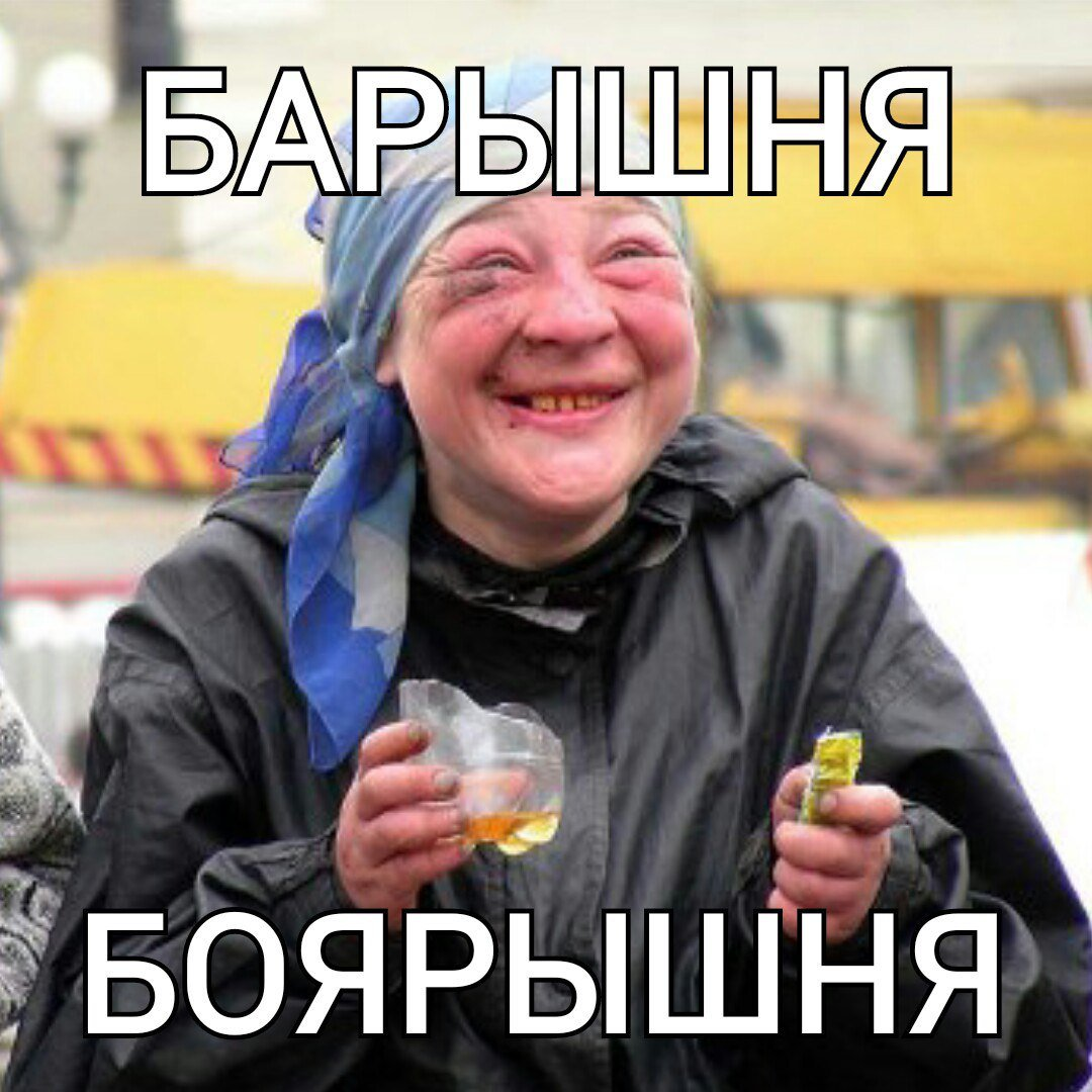 """В Иркутской области РФ полицейские изъяли более 17 тыс. литров """"Боярышника"""" - Цензор.НЕТ 8268"""