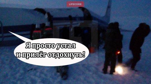 Генерал российского МВД лопатой забил до смерти гостя и изувечил его жену - Цензор.НЕТ 4685