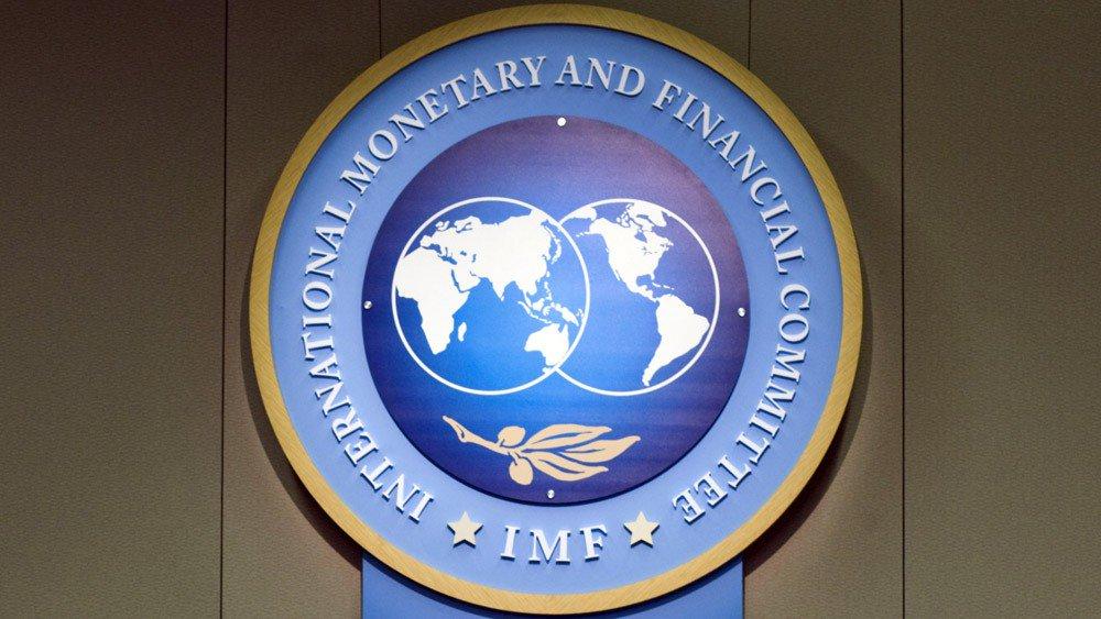 Картинки по запросу 1945 - Основан Международный валютный фонд.