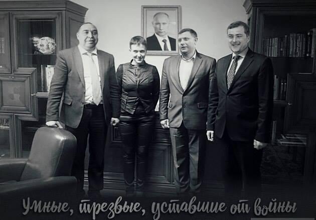 Савченко представила общественную платформу РУНА - Цензор.НЕТ 1993