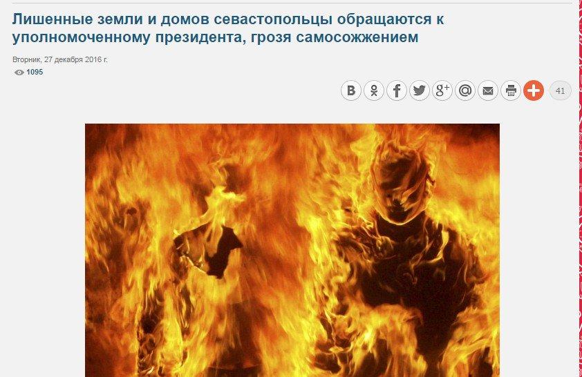 Россия подключила оккупированный Крым к своей ГТС - Цензор.НЕТ 8135