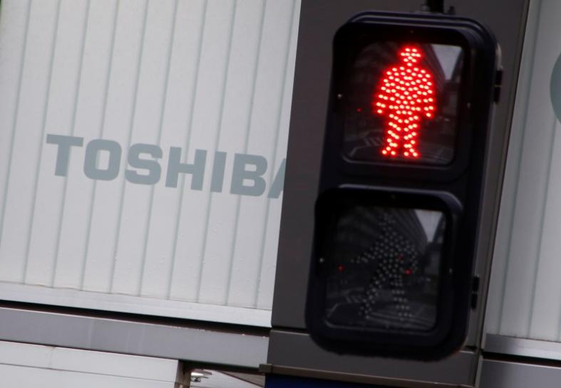 Toshiba considering capital strategy after flagging potential big losses