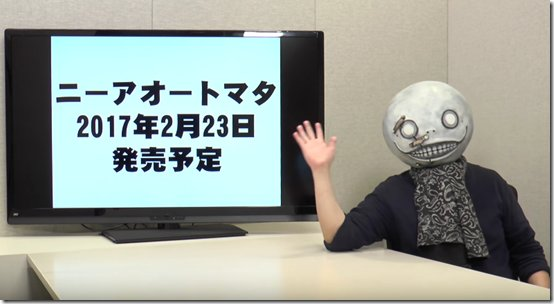Yoko Taro Supports Atlus' New Fantasy RPG Project In The Most Yoko Taro Way Possible https://t.co/E0VwTnY3Cg https://t.co/ujElxd35iY