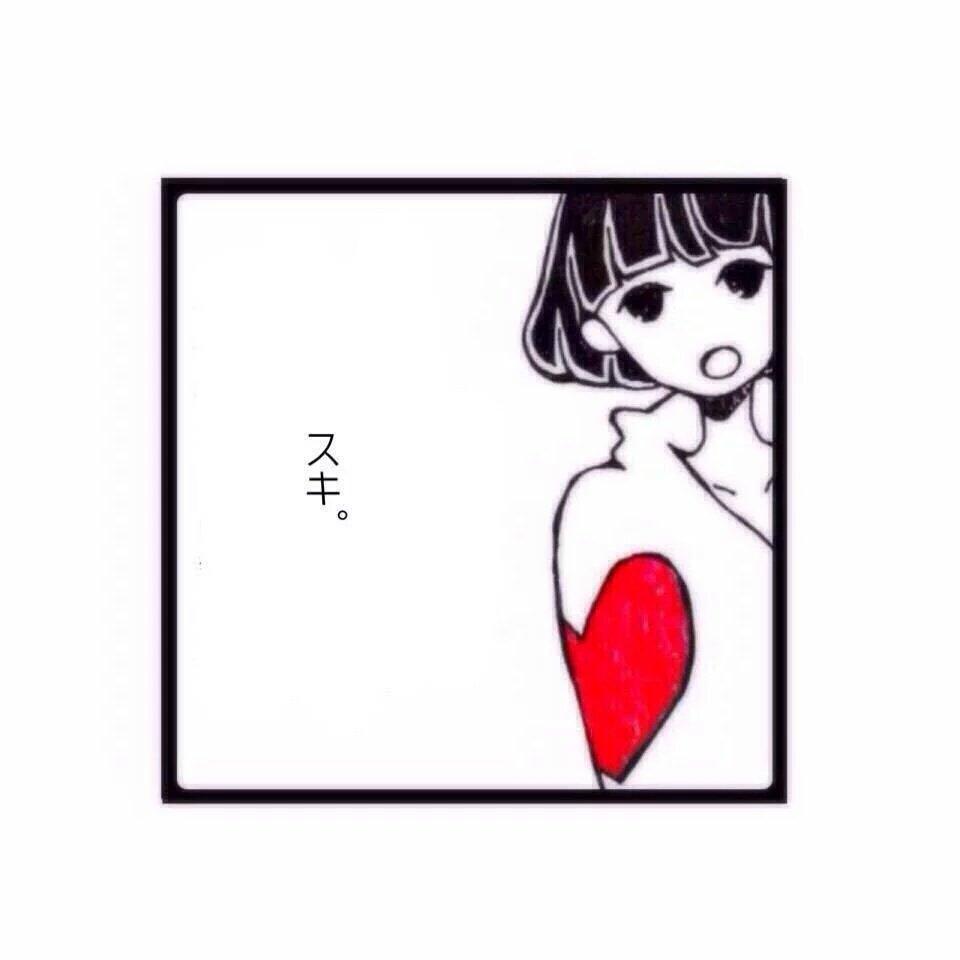 PG(ペア画)画像 集団PG (@ayaaya...