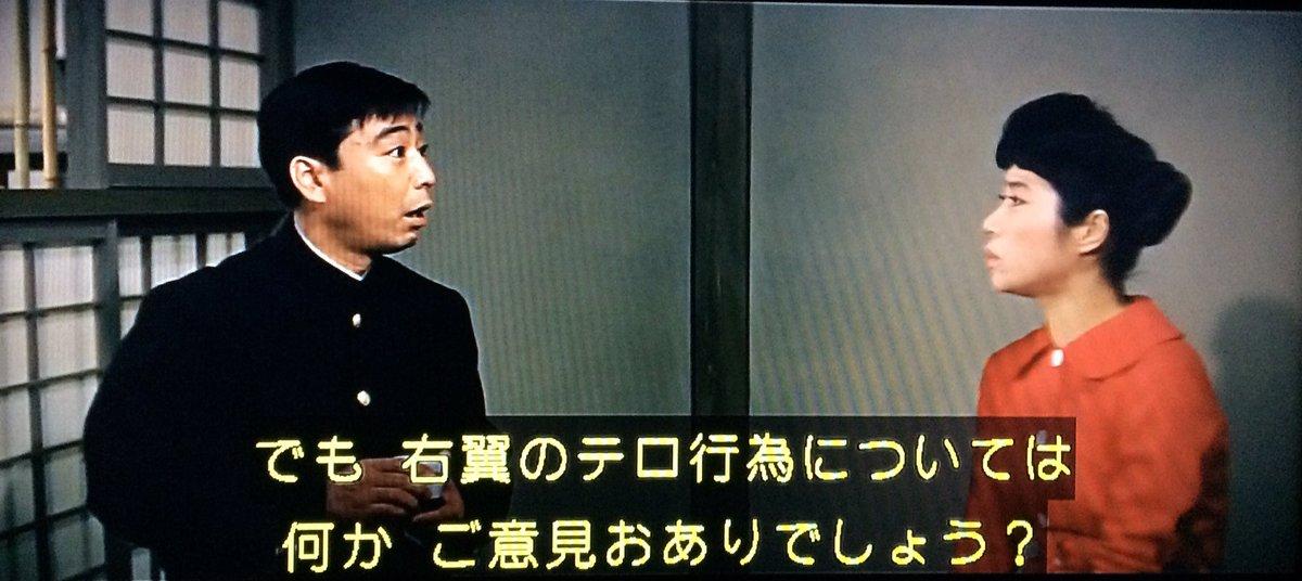 """steward on Twitter: """"「サザエ..."""