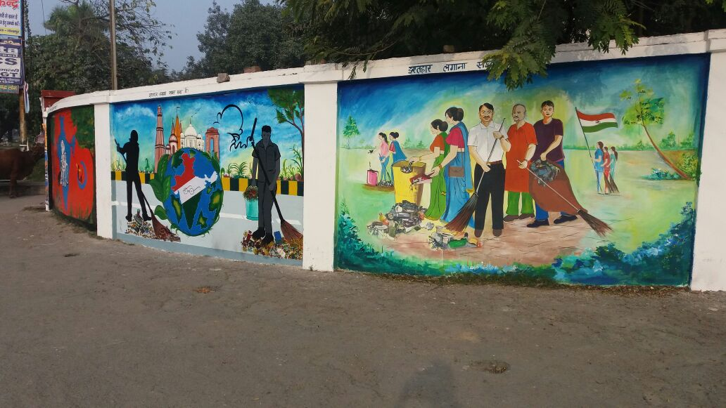 """Swachh Bharat Urban on Twitter: """"A wall painting drive was carried ..."""